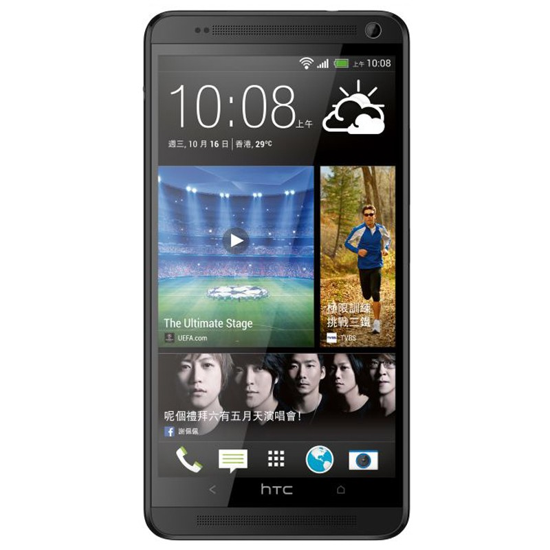HTC One schwarz Telekom-Handy