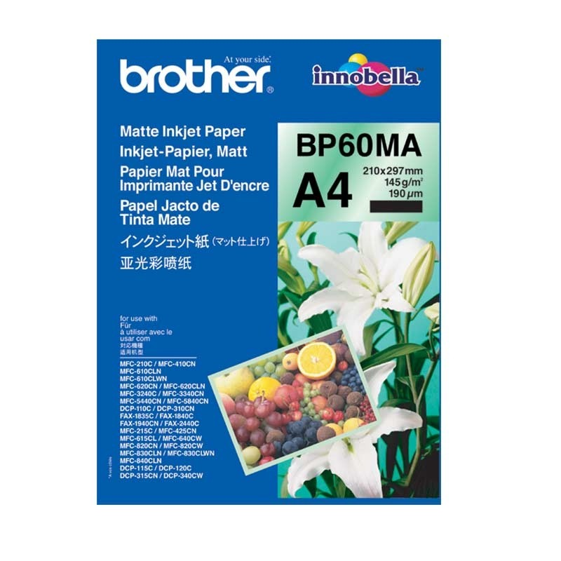 BROTHER BP60PA3 A3 250Blatt Inkjetpapier