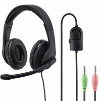 "Hama PC-Office-Headset ""HS-P200"", Stereo, Schwarz"